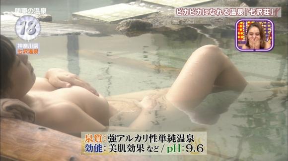 アド街ック天国の温泉回で巨乳娘が乳首おさえながらマン毛チラリ 表紙