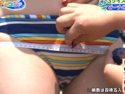 テレ朝でミズ着シロウトの3サイズ測ってお乳と股間を接写する神企画