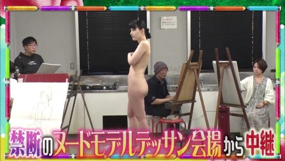 ヌードモデル1