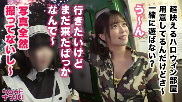 ハロウィンセックス動画 10