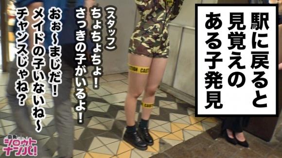 ハロウィンセックス動画 13