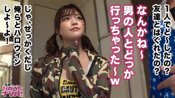 ハロウィンセックス動画 14