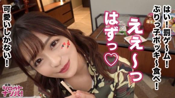 ハロウィンセックス動画 28