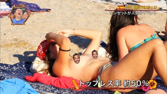 ヌーディストビーチ4