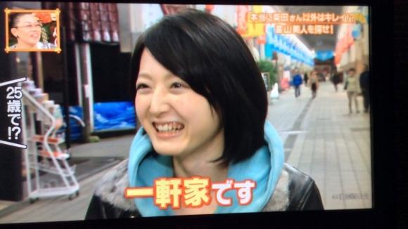 富山ノーブラ生活AV7