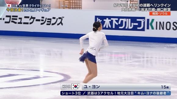 四大陸フィギュアスケートユ・ヨン2