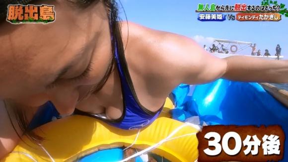 アイアム冒険少年安藤美姫18