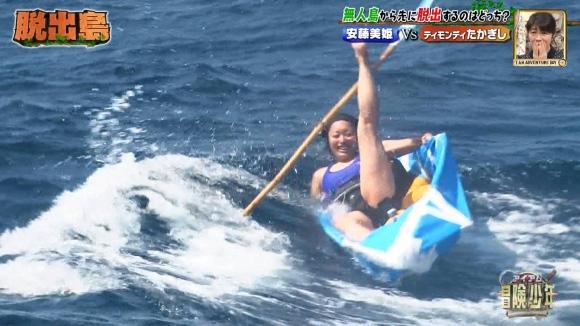 アイアム冒険少年安藤美姫7