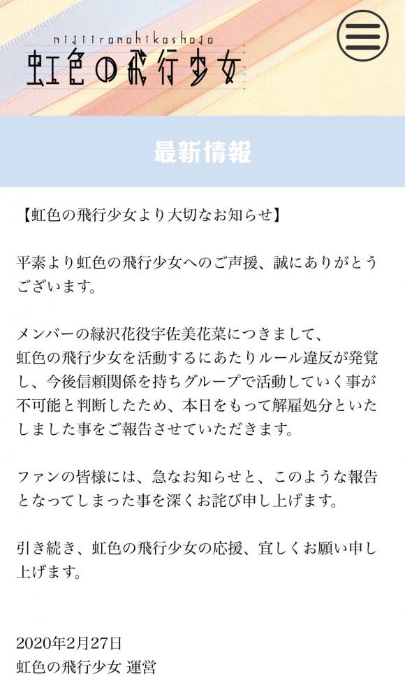 アイドルAVデビュー楠木あず3