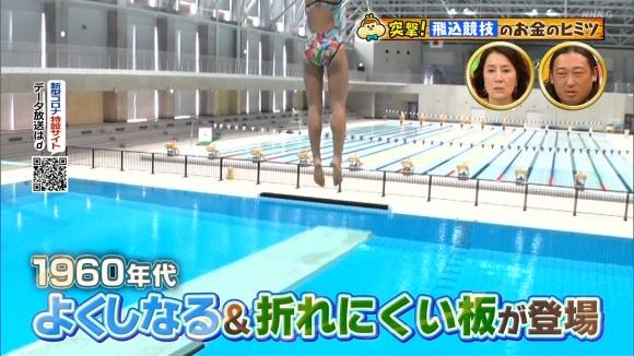 競泳パイチラ1