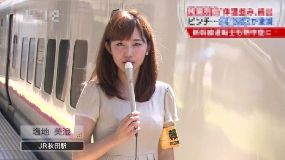 Gカップ塩地美澄アナ8