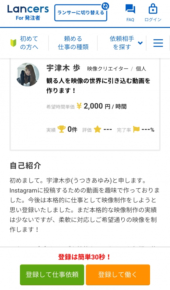 宇津木あゆみパンチラ7