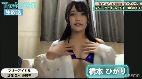 ABEMA橋本ひかり乳首1
