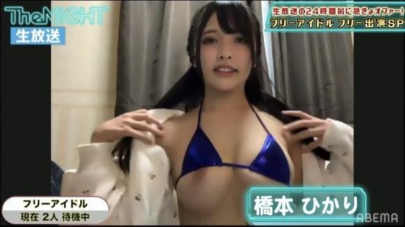 ABEMA橋本ひかり乳首2