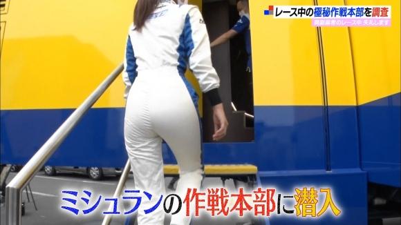 岡副麻希お尻レーシングスーツ5