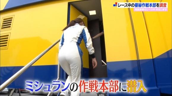 岡副麻希お尻レーシングスーツ6
