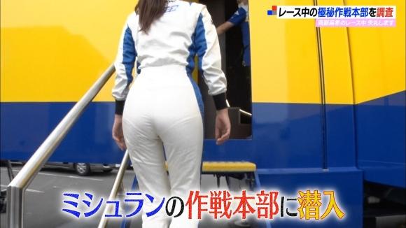 岡副麻希お尻レーシングスーツ8