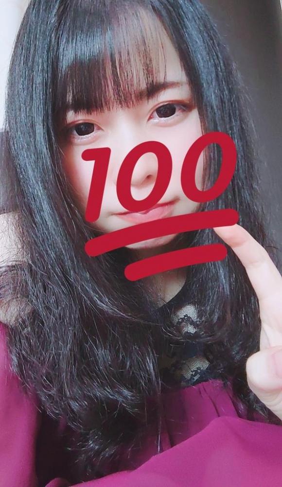 パイパン女子26