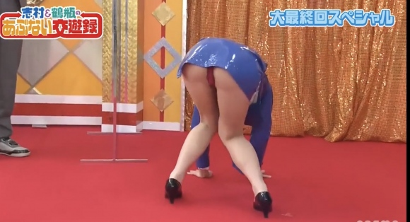 志村&鶴瓶のあぶない交遊録0
