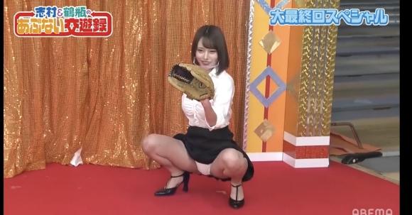 志村&鶴瓶のあぶない交遊録1