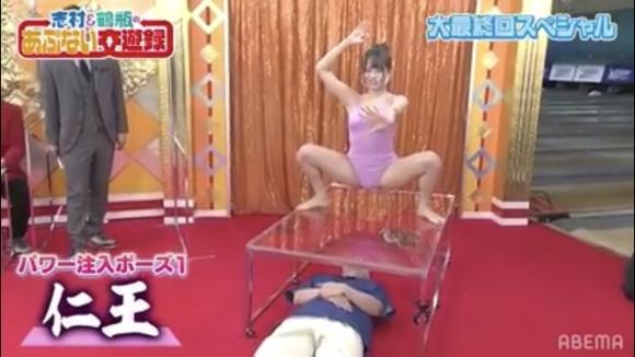 志村&鶴瓶のあぶない交遊録6