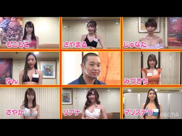 志村&鶴瓶のあぶない交遊録8