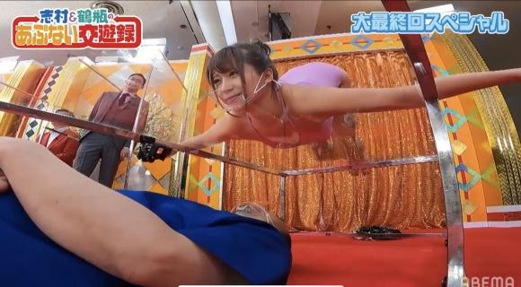 志村&鶴瓶のあぶない交遊録11