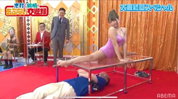 志村&鶴瓶のあぶない交遊録12