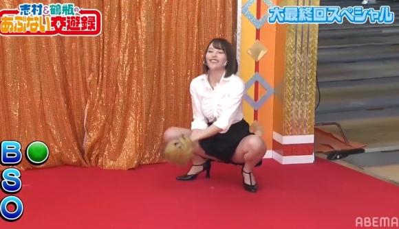 志村&鶴瓶のあぶない交遊録 1