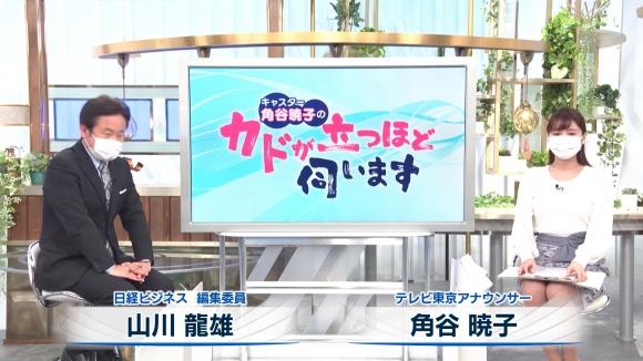 角谷暁子パンチラ5