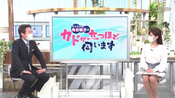 角谷暁子パンチラ6