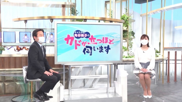 角谷暁子パンチラ12