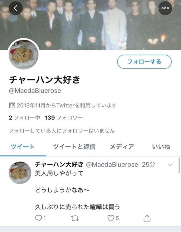 夜空あみ原口桃花3