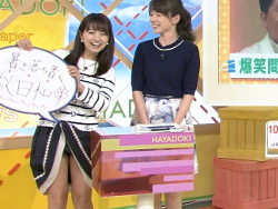 朝の番組はやドキ☆で気象予報士福岡良子のスカートめくれパンツ見える放送事故