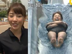 めざましテレビ岡副麻希アナがウォータースライダーでマンスジ晒す
