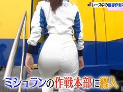 岡副麻希お尻レーシングスーツ